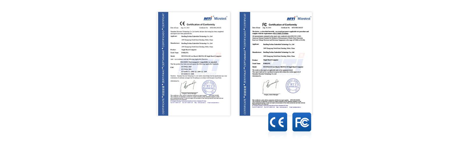 AM335x通过认证