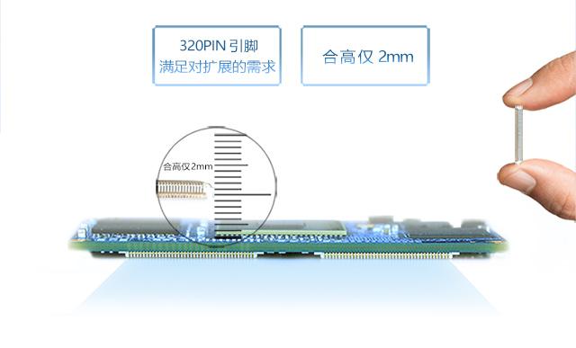 i.MX6Q配超薄lian接器phone