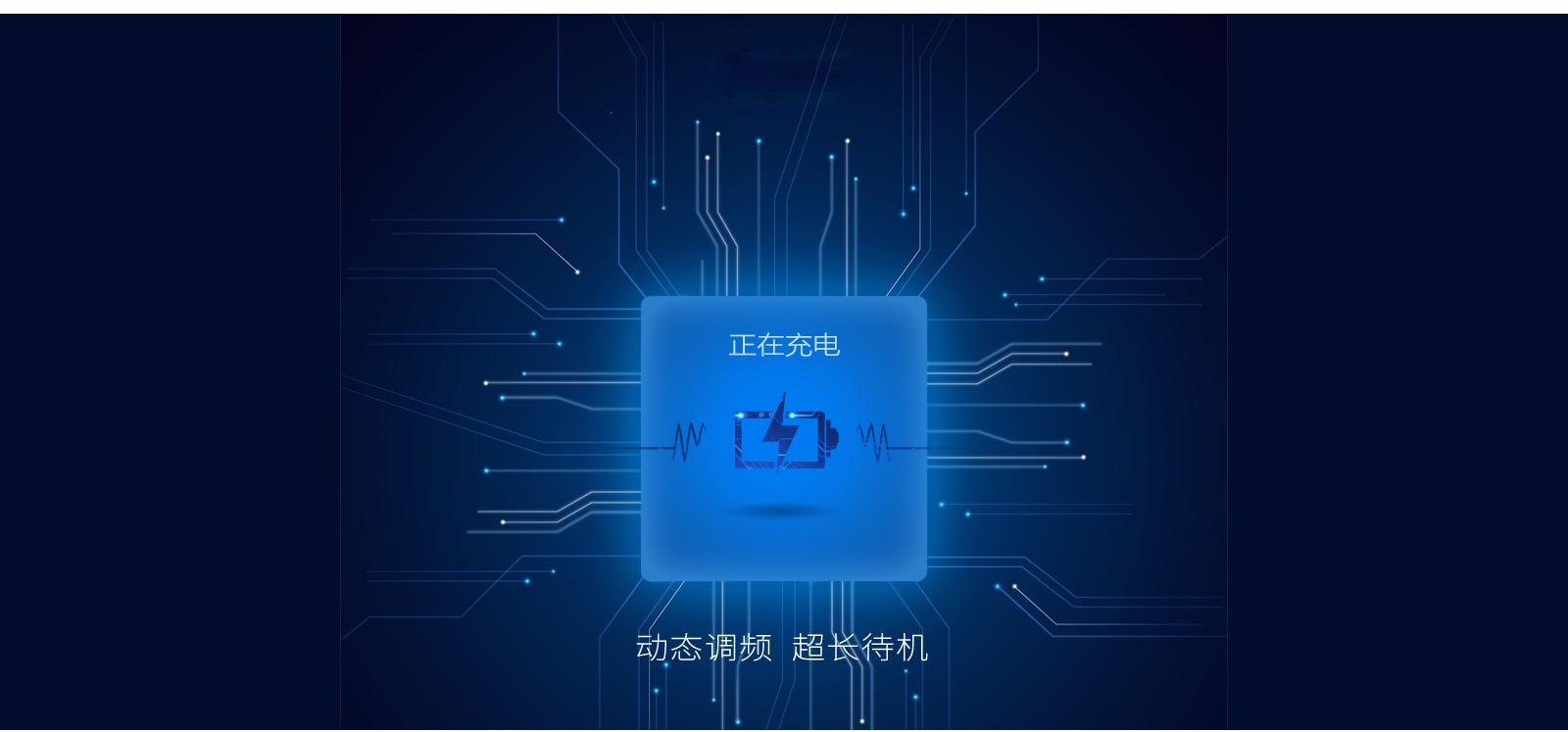 S5P6818电源管理