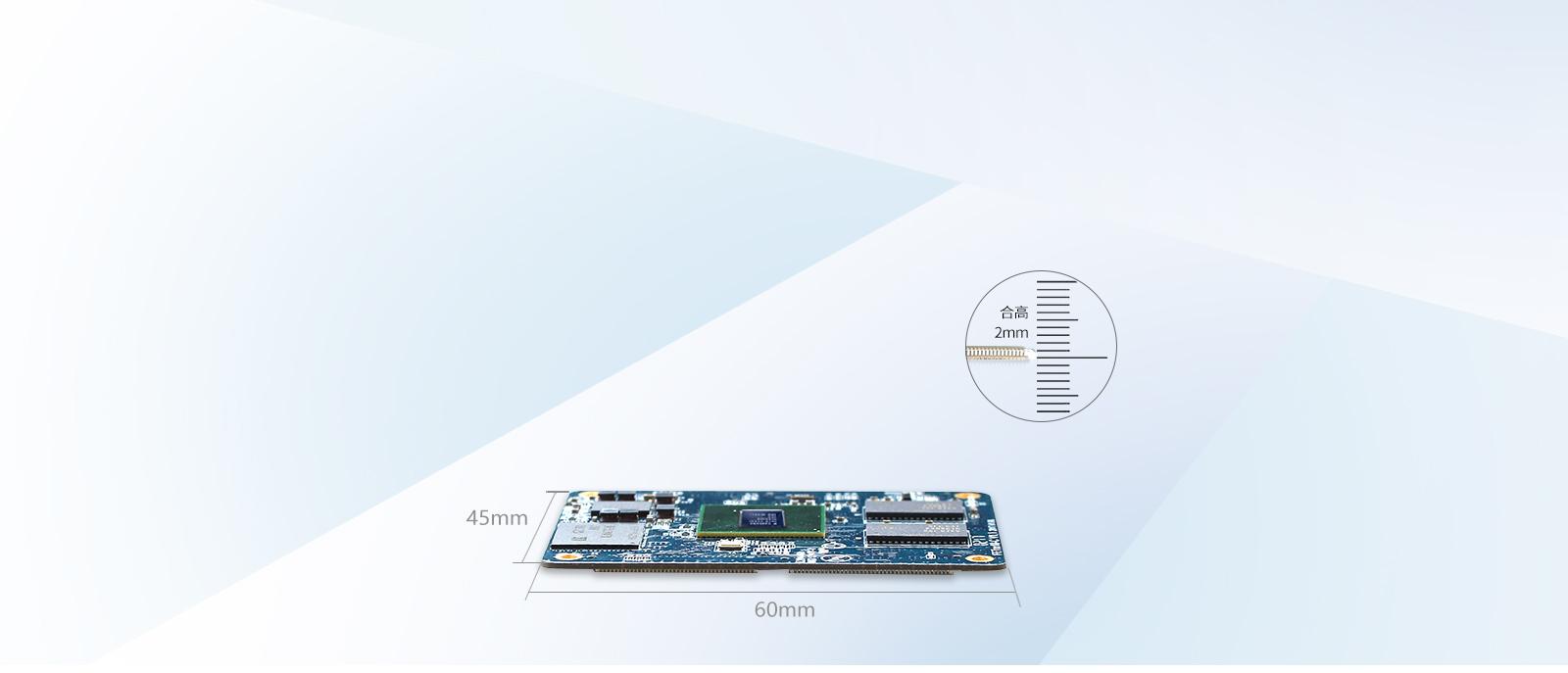 S5P6818尺寸介绍