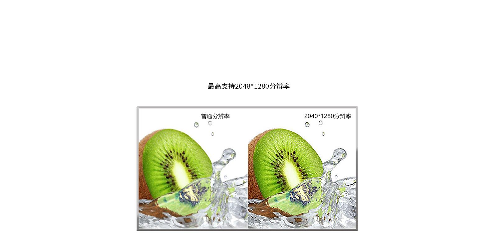 S5P4418高清显shi