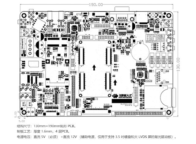 i.MX6Q配套diban尺寸图phone