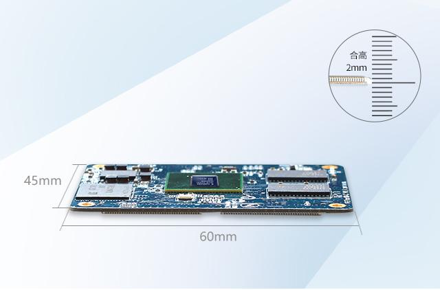 S5P6818尺寸介绍图