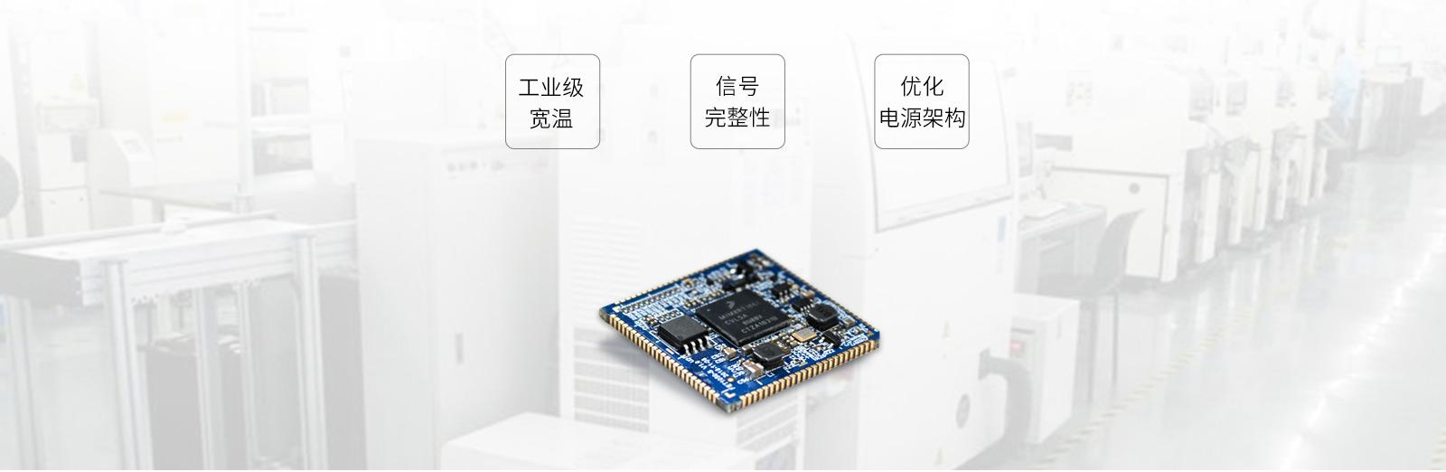 i.MXRT1061工业级ARM板ka
