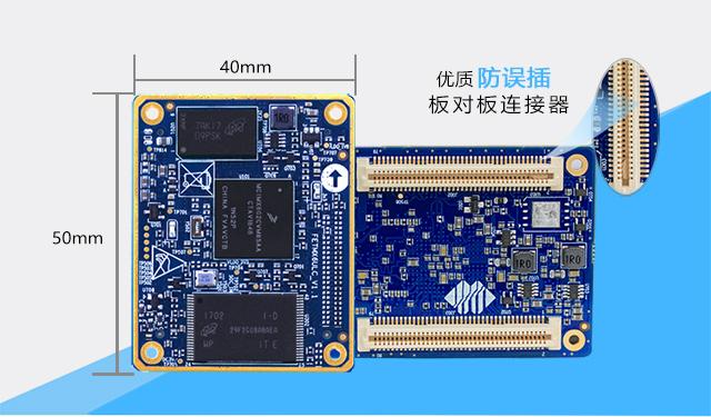 i.MX6UL体积小巧配置灵活phone