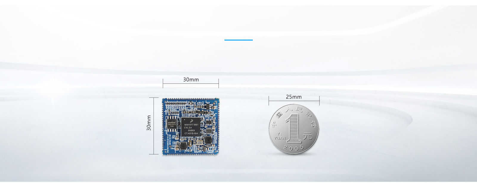 i.MXRT1061邮票孔封装
