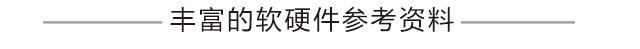 S5P4418duo丰fu的硬件资料phone