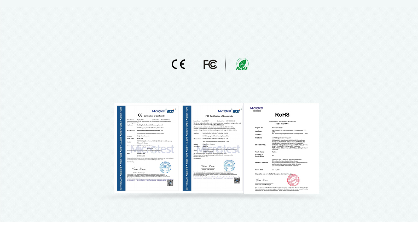iMX6Q 通过CE FCC RoHSren证