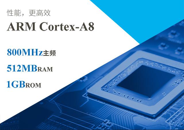 机房动力环境监控方an采用CortexA8 AM335x设jiphone
