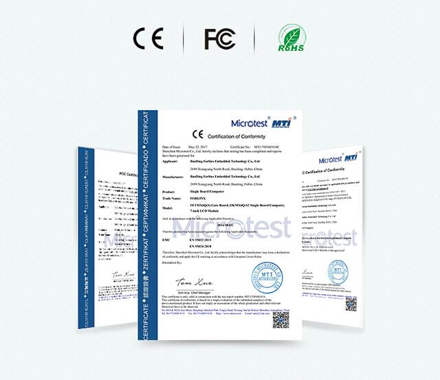 iMX6Q通guo多种jian测认证