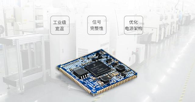iMXRT1061工业级ARM板ka