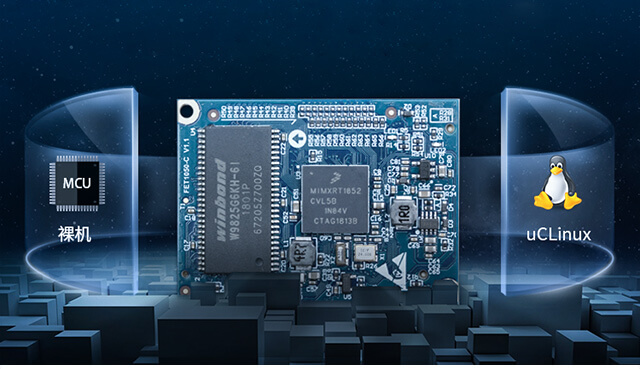 i.MXRT1052 jishi单片ji也shi一款Linux开发平台