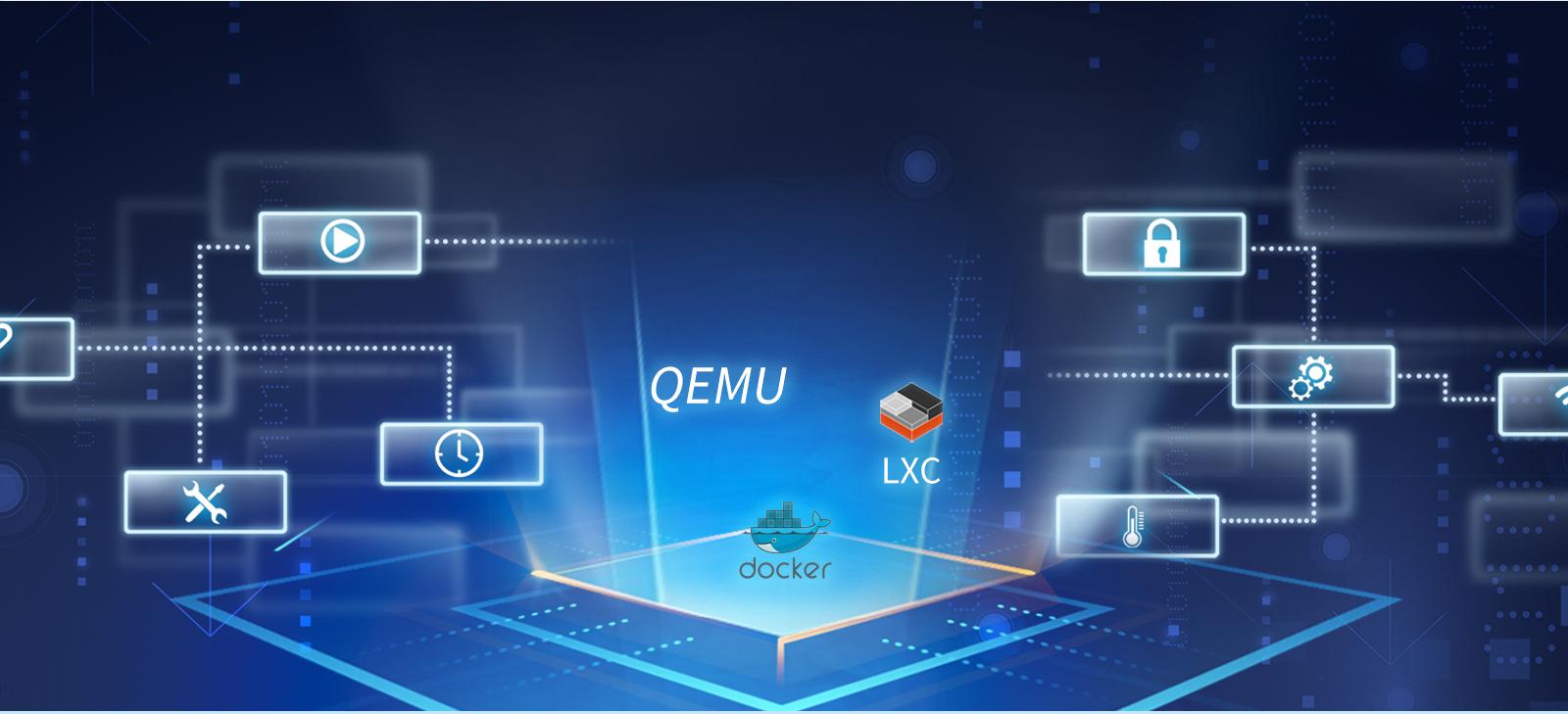 5G工业网关虚拟hua技术