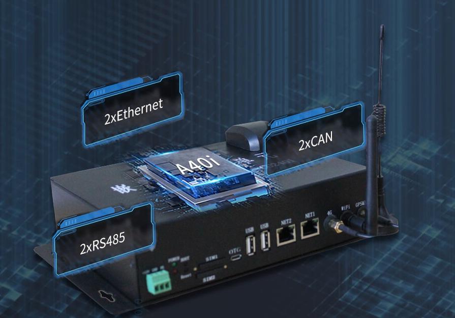A40i设计工控盒子类产品